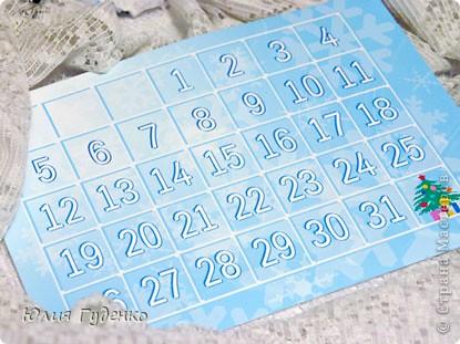 Сегодня первое декабря, и мы с ребёнком начинаем обратный отсчёт времени, а заодно будем наряжать ёлочку. фото 24
