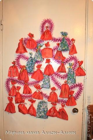Решила дочке сделать адвент-календарь к новому году.До первого числа было всего пара дней,а хотелось сделать календарь на весь месяц.Сшила по быстрому мешочки.К сожалению красного матерьяла не хватило,дошила из того что нашла. Цифры написала контуром.Купила подарочки:мыльные пузыри,наклейки,магнитик-дракона,маленький шарик со снегом,красивые камешки для аквариума(будут для неё как сокровища), жвачки,конфеты и т.д.Сделала ёлку из мишуры и вразброс пришпилила мешочки.Сегодня утром открыли первый!Алисочке моей очень понравилось.Она с нетерпением ждала утра и вот свершилось!!!! фото 2