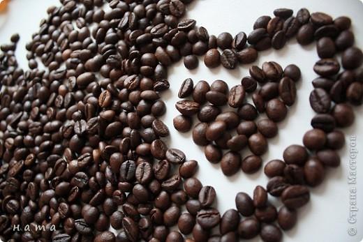 кофейное моё фото 3