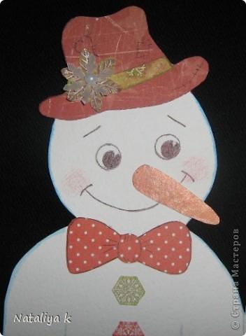 Дорогие мои!Поздравляю Вас с первым днём зимы и днём рождения Страны Мастеров!Принимайте пополнение в стройные ряды новогодних открыточек ))) фото 3