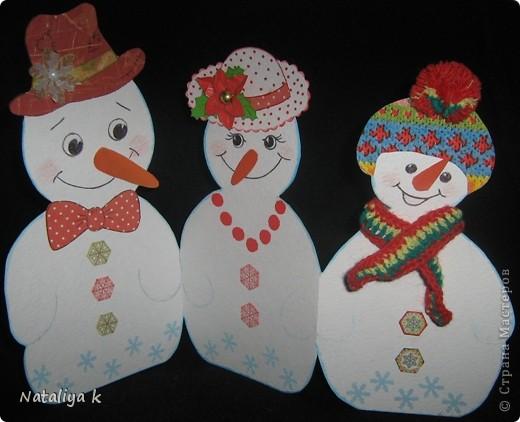 Дорогие мои!Поздравляю Вас с первым днём зимы и днём рождения Страны Мастеров!Принимайте пополнение в стройные ряды новогодних открыточек ))) фото 6