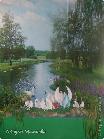 Лебединое озеро фото 1