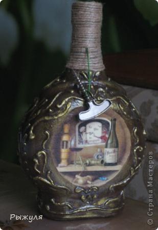 Теперь имитация чеканки на бутылке.  В другом цветовом решении. Распечатка, шпатлёвка, лак. фото 8