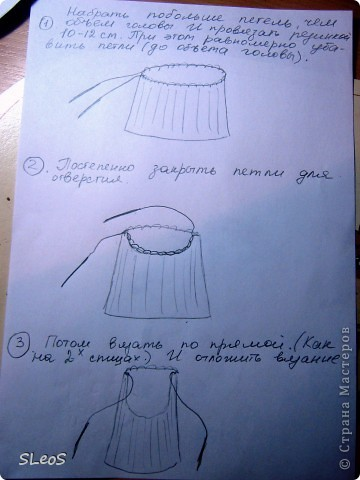 Шапка-шлем пошагово фото 1