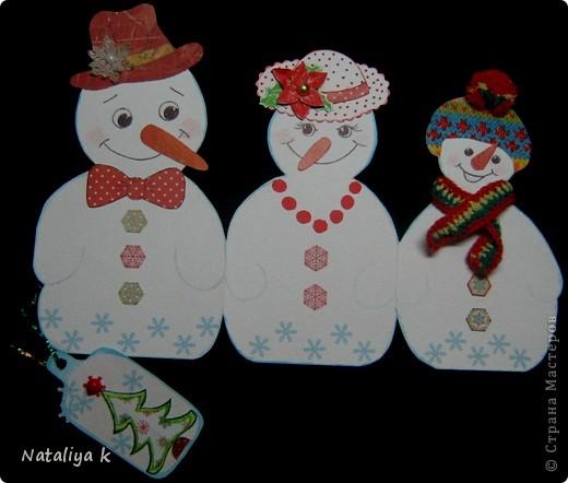 Дорогие мои!Поздравляю Вас с первым днём зимы и днём рождения Страны Мастеров!Принимайте пополнение в стройные ряды новогодних открыточек ))) фото 8