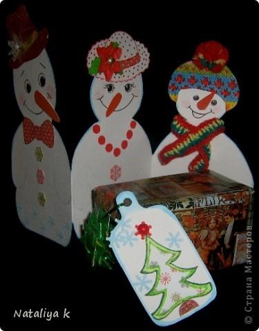 Дорогие мои!Поздравляю Вас с первым днём зимы и днём рождения Страны Мастеров!Принимайте пополнение в стройные ряды новогодних открыточек ))) фото 9