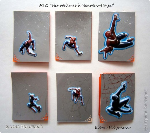 Вот такие карточки АТС сделал мой пятилетний сынишка :)) Один из наших любимых героев - Непобедимый Человек-Паук, поэтому и карточки с его изображением. Все довольно просто, т.к. это были тренировочые карточки :)) На картон наклеили самоклеющуюся серебряную металлизированную бумагу и учились рисовать паутинку гелем с блестками, ну и объемные наклейки с главным героем Питером Паркером - Человеком-пауком. Я немного помогла с окончательным оформлением - декор угла с помощью фигурного дырокола и подпись оборотной стороны. фото 1