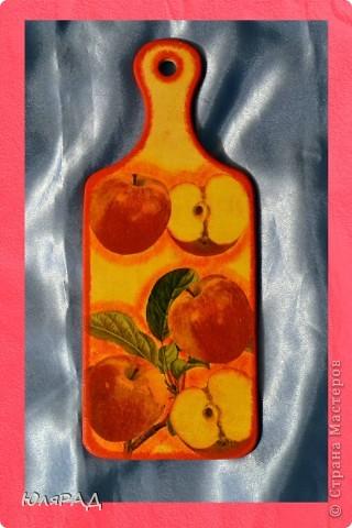Яблочная фото 1