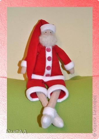 Дед Мороз)))  фото 1