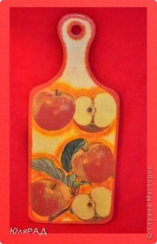 Яблочная фото 2