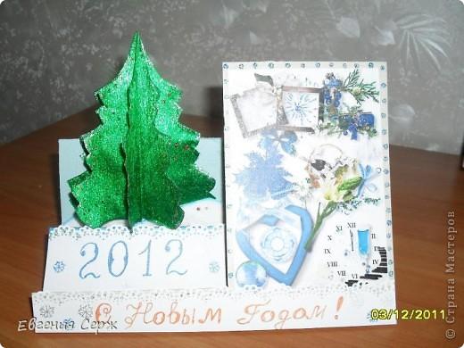 открытка -просто хорошее настроение и уходит в подарочек фото 2