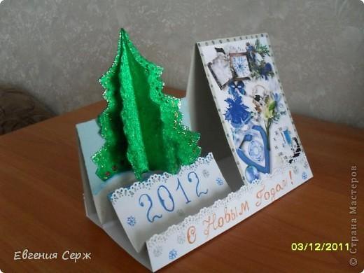 открытка -просто хорошее настроение и уходит в подарочек фото 3