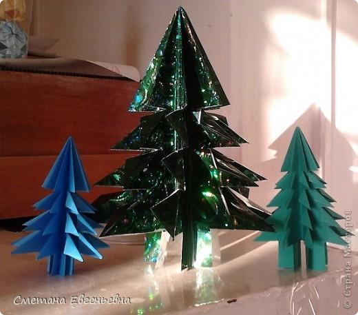 """Мои первые работы в технике оригами.  Кусудама """"Ноготки"""" фото 2"""