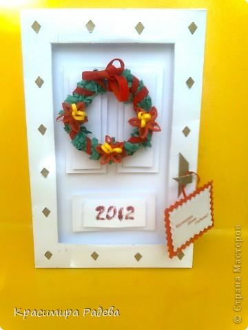 Здравейте на всички в Страна МастероВ ! Споделям с вас картичките си за Нова година. На тази и следващата елхичката е изработена от салфетка. фото 9