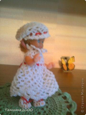 Плед,носки,куклы фото 6