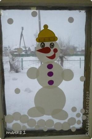 Такого вот дракончика мы сделали с детьми  для украшения двери кабинета. фото 8