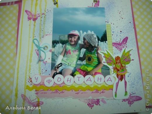 Вот такой альбомчик сделала племяннице на день варенья! День рождения уже прошел, подарок подарен, именинница была в восторге. И вот наконец дошло дело до фоток (все не хватало времени выложить). Усаживайтесь поудобней - фоток много! фото 14