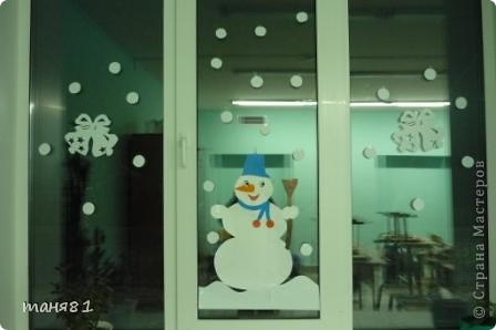 Такого вот дракончика мы сделали с детьми  для украшения двери кабинета. фото 3