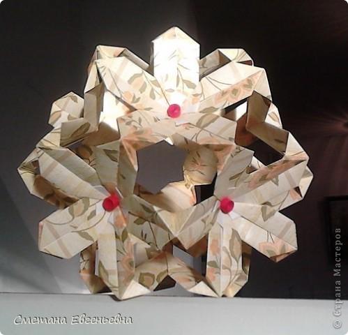 """Мои первые работы в технике оригами.  Кусудама """"Ноготки"""" фото 5"""