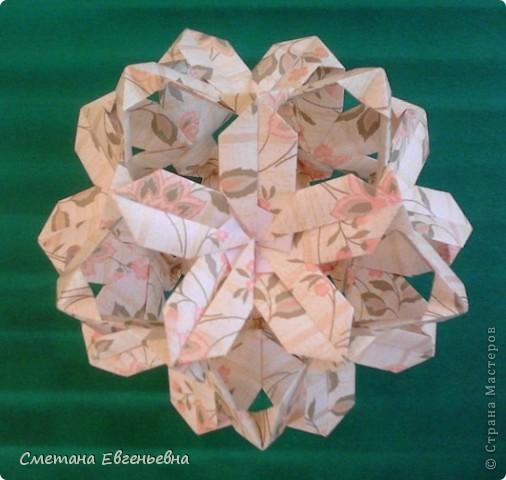 """Мои первые работы в технике оригами.  Кусудама """"Ноготки"""" фото 4"""