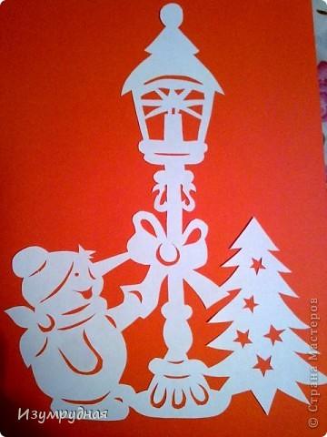 Поделка изделие Новый год Вырезание Новогодние вытынанки + шаблоны Бумага фото 4.