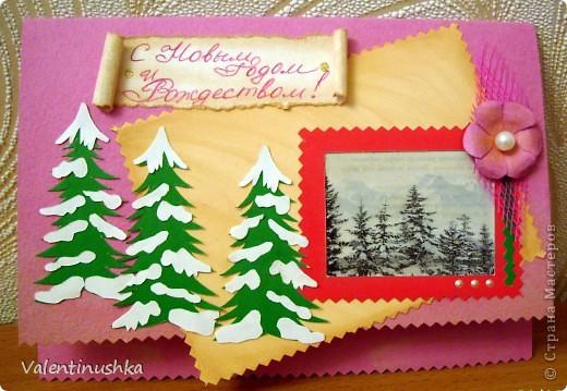 Новогодние открытки своими руками мастер класс из