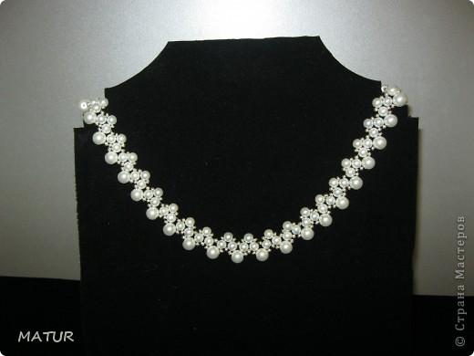 """Ожерелье """"Королева"""""""