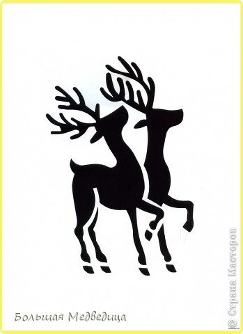 Интерьер Сказка Украшение Новый год Вырезание Украшаем окна к Новому году или Новогодняя сказка на окне Бумага Клей фото 20