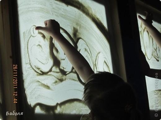 Ура! начался новый учебный год. Рисование песком интересно и детям , и взрослым. фото 4