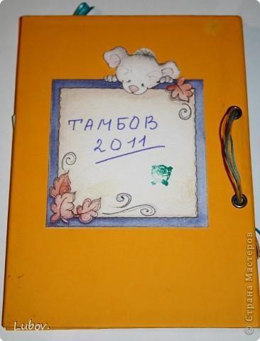 Задали сыну домашнее задание - сделать сборник  детских стихов своими руками .  Вот , что у нас получилось! фото 18
