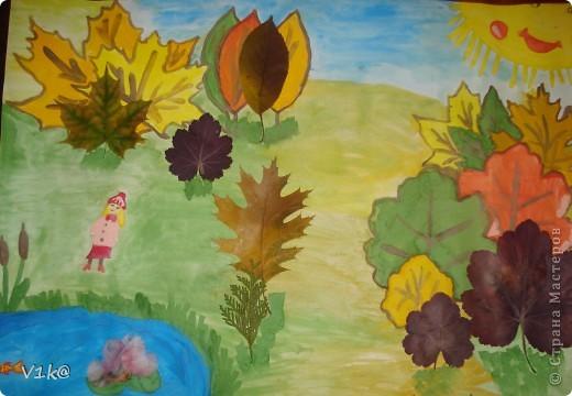 """Школьный рисунок """"Осень"""""""