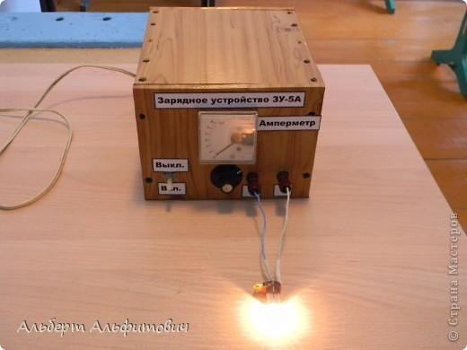 Общий вид зарядного устройства фото 8