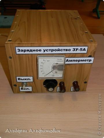 Общий вид зарядного устройства фото 1