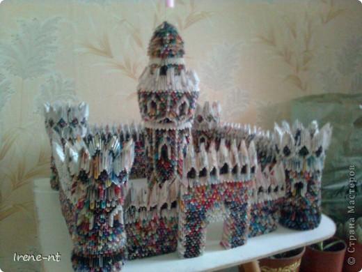 модульное Замок Бумага