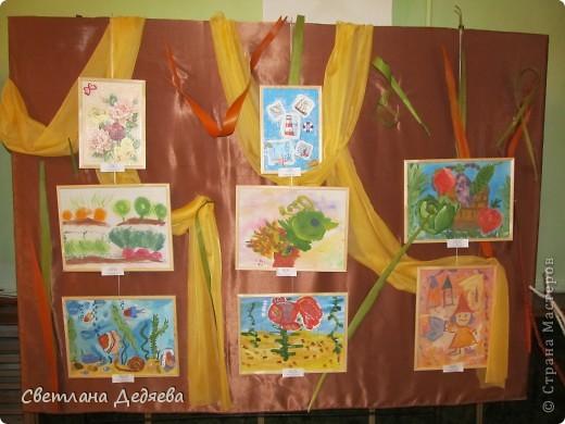 Наша выставка фото 1