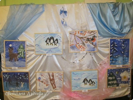 Наша выставка фото 2