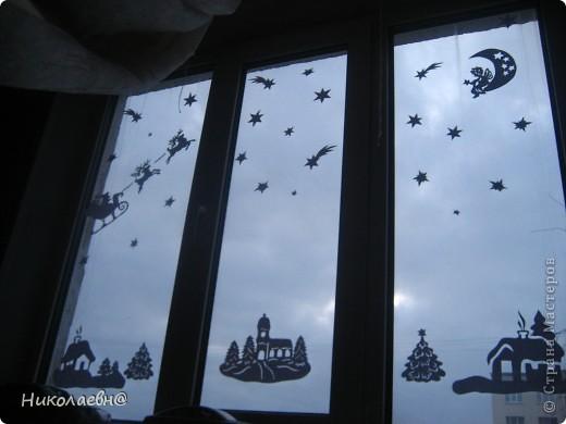 Вытынанка - новогоднии узоры на окнах.