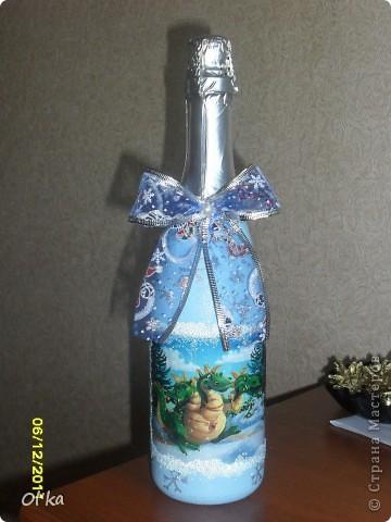 В моем бутылочном царстве пополнение. :) фото 4