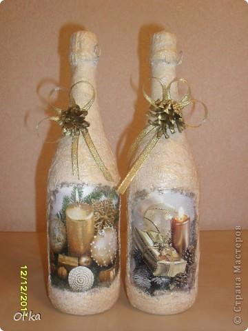 В моем бутылочном царстве пополнение. :) фото 2