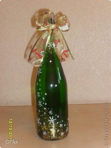 В моем бутылочном царстве пополнение. :) фото 14