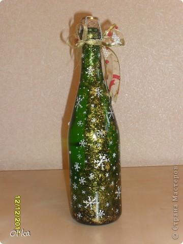 В моем бутылочном царстве пополнение. :) фото 15
