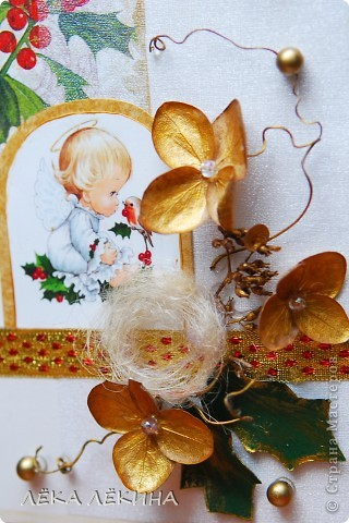"""Эта елочка у нас """"гламурная"""" получилась! То же вязание, белые помпончики, бусины и всякие остатки от бижутерии.  фото 7"""