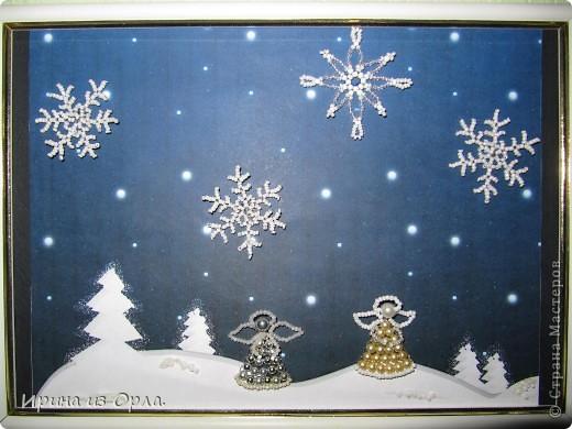 """...2. Такая бисерная композиция на тему  """"Рождественская ночь """" присоединилась к нашей коллекции картин из бисера http..."""