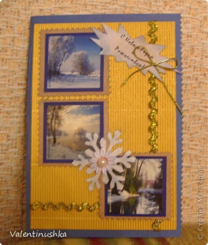 Здравствуйте все! Начали с дочкой готовиться к Новому Году. Делаем родным открытки. Вот что у нас получилось. Для изготовления использовали такой материал: бумага для пастели, альбом для рисования  цветной, белый, гофрированный картон бусины клей момент-кристалл кружево упаковочная сетка для цветов различные картинки из журналов (оказалось, что найти зимнии картинки очень сложно) тени и крем пудру для тонирования и пачкания кружев и бумаги фигурные ножницы гель-блестки красивые ниточки   Новогодняя открыточка. Основа - бумага для пастели. Елочки рисовала и вырезала из картона и снег из офисной бумаги. Все тонировано тенями и крем-пудрой. Цветочек из бумаги сделан по МК из инета (можно поискать) фото 12