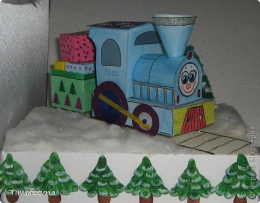 Паровозик из бумаги для детского сада