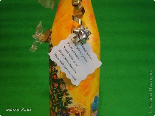 Новогодние свечи фото 4
