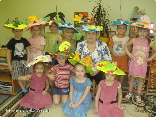 Вопросы для конкурса волшебная шляпа для детей