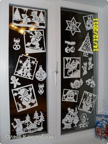 Ну вот, наконец-то, и мы украсили свои окна к Новому году. Сразу новогоднее настроение… хочется праздника!!! Скорей бы!!! Вот так теперь выглядит окно в дочкиной комнате! Это почти те самые олени, с предыдущей моей открытки (которые к ёлочкам поскакали)….      В основном использовала ватман, он более жесткий, и вырезанная картинка дольше сохраняется (ватман режу канцелярским ножом). Например, всю нижнюю часть вырезала в прошлом году, а сейчас добавила новых картинок! Но и картинки на обычной офисной белой бумаге - часто режу (они на кухонном окне). Бумага тонкая - вырезать намного легче, и тут, в основном, использую маникюрные ножнички. На окна клею при помощи скотча, его на окне практически не видно. А потом, когда снимаю, аккуратно загибаю кусочки скотча за картинку - и аккуратно складываю... до следующего года . Кстати на окне пятен от скотча не остаётся... фото 11