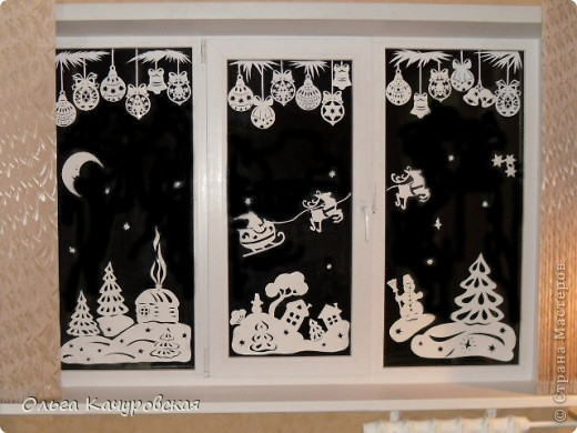 Ну вот, наконец-то, и мы украсили свои окна к Новому году. Сразу новогоднее настроение… хочется праздника!!! Скорей бы!!! Вот так теперь выглядит окно в дочкиной комнате! Это почти те самые олени, с предыдущей моей открытки (которые к ёлочкам поскакали)….      В основном использовала ватман, он более жесткий, и вырезанная картинка дольше сохраняется (ватман режу канцелярским ножом). Например, всю нижнюю часть вырезала в прошлом году, а сейчас добавила новых картинок! Но и картинки на обычной офисной белой бумаге - часто режу (они на кухонном окне). Бумага тонкая - вырезать намного легче, и тут, в основном, использую маникюрные ножнички. На окна клею при помощи скотча, его на окне практически не видно. А потом, когда снимаю, аккуратно загибаю кусочки скотча за картинку - и аккуратно складываю... до следующего года . Кстати на окне пятен от скотча не остаётся... фото 1