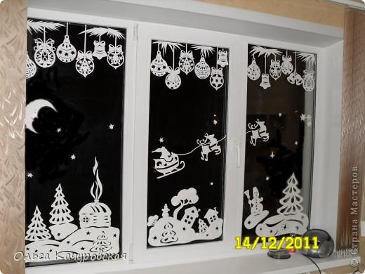 Ну вот, наконец-то, и мы украсили свои окна к Новому году. Сразу новогоднее настроение… хочется праздника!!! Скорей бы!!! Вот так теперь выглядит окно в дочкиной комнате! Это почти те самые олени, с предыдущей моей открытки (которые к ёлочкам поскакали)….      В основном использовала ватман, он более жесткий, и вырезанная картинка дольше сохраняется (ватман режу канцелярским ножом). Например, всю нижнюю часть вырезала в прошлом году, а сейчас добавила новых картинок! Но и картинки на обычной офисной белой бумаге - часто режу (они на кухонном окне). Бумага тонкая - вырезать намного легче, и тут, в основном, использую маникюрные ножнички. На окна клею при помощи скотча, его на окне практически не видно. А потом, когда снимаю, аккуратно загибаю кусочки скотча за картинку - и аккуратно складываю... до следующего года . Кстати на окне пятен от скотча не остаётся... фото 2